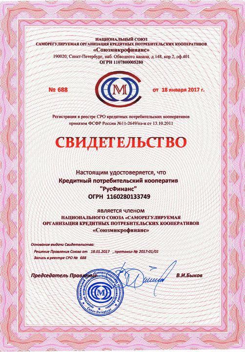 взять займ под залог автомобиля в москве